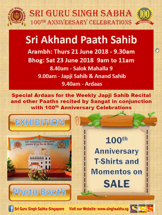 2018 june 100th anniversary akhand paath