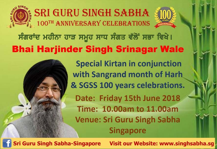 2018 june bhai harjinder